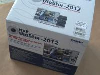 NVR VioStor - pude?ko