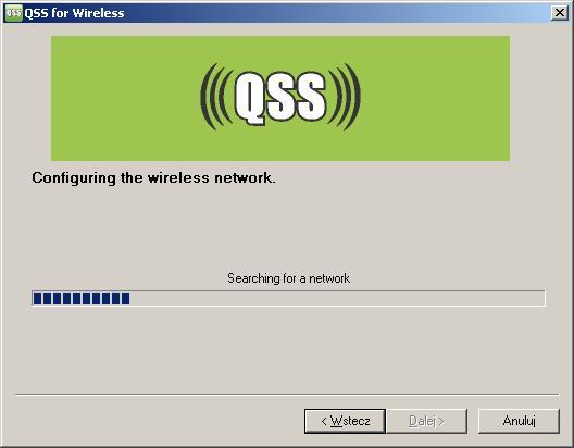 wps_key_qss_2